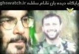کلیپ بسیار زیبای رسالت الثوار - یکی از زیباترین کلیپهای حزب الله لبنان - در مورد سید حسن نصرالله