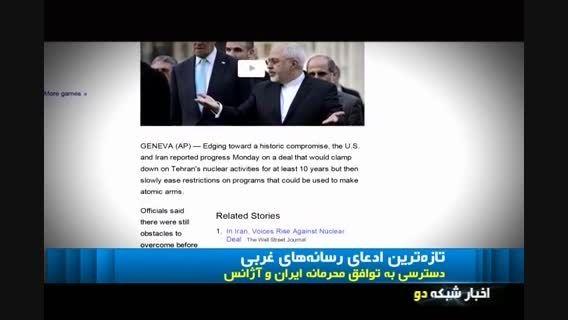 بازرسی از تاسیسات اتمی ایران با متخصصان ایرانی