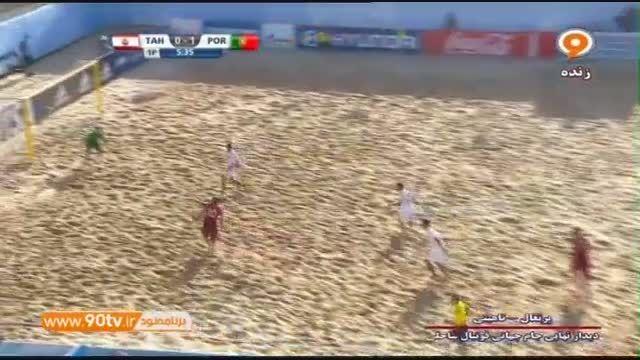 فینال جام جهانی فوتبال ساحلی: پرتغال ۵-۳ تاهیتی