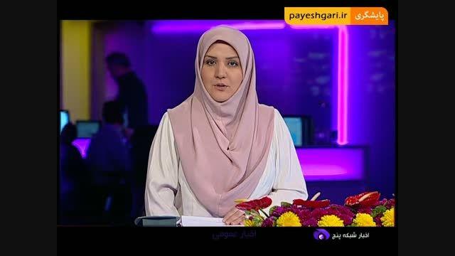 آمادگی مراکز عرضه بهداشتی دام در روز عید قربان