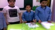 آزمایش گروهی درس علوم توسّط دانش آموزان:آبادی،غیور،علیخانپور،مهری