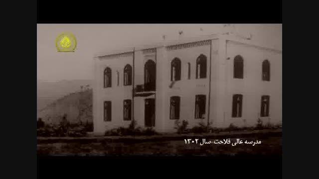 معرفی سازمان نظام مهندسی كشاورزی و منابع طبیعی خراسان