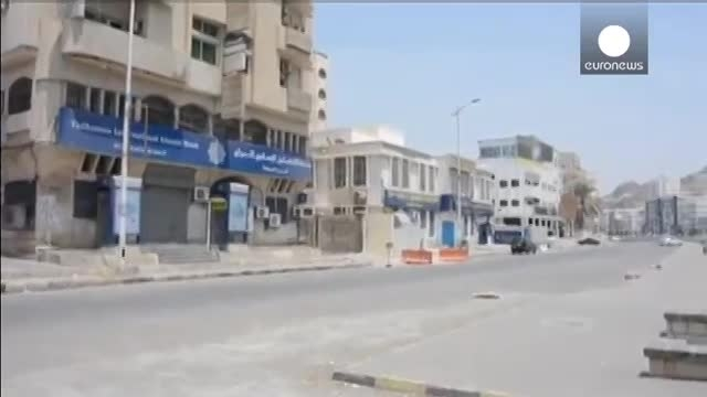 القاعده یمن شهر و فرودگاه مکلا را در تصرف خود درآورد