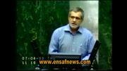 نطق تاریخی دکتر پزشکیان در مجلس بعد از انتخابات 88