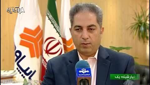 تحویل خودروهای قسطی - ایران جیب