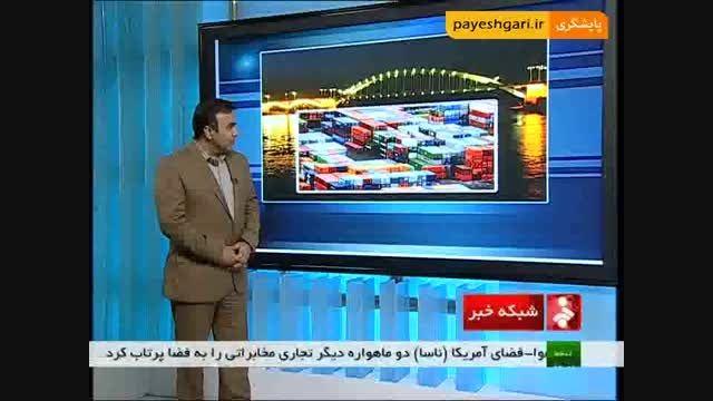 رونق صادرات غیرنفتی در استان خوزستان