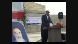 خیر مقدم مدیر وبلاگ به مسئولین اجرایی شهرستان بوشهر(2)