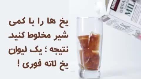 چگونه قهوه بهتری بنوشیم