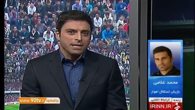 شرایط بد مالی بازیکنان استقلال اهواز از زبان محمد غلامی