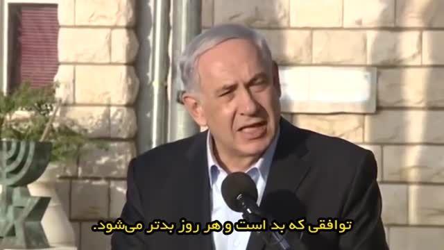 نتانیاهو:می خوام به بدبختی هام فکر کنم و در خانه بنشینم