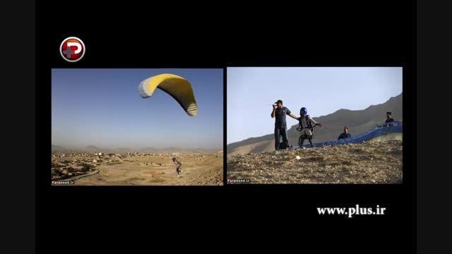 تفریح گران قیمت جوانان کابل