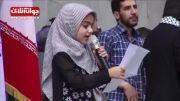 تجمع سازمانهای مردم نهاد در حمایت از مردم غزه