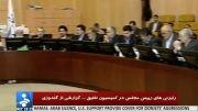 1392/11/06:لاریجانی: باید در مقابل آمریکا اقدام عملیاتی کنیم