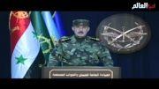 پاکسازی عدراالعمالیه از جنایات تروریستهای النصره و القاعده
