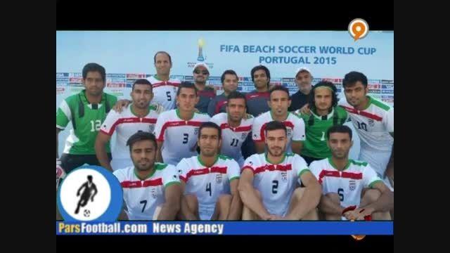 دیدار دوستانه تیم ملی برابر بلاروس