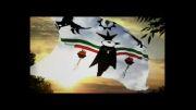 بر افراشته شدن پرچم