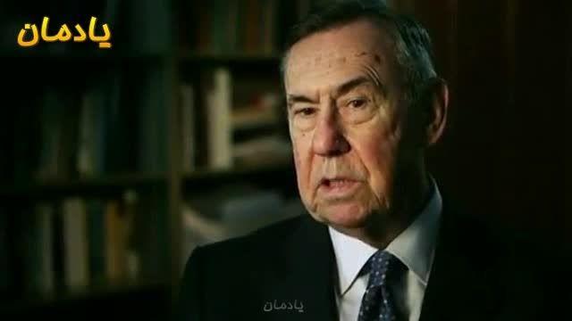 سیاست دولت آمریکا نسبت به وضعیت ایران – سال ۱۳۵۷