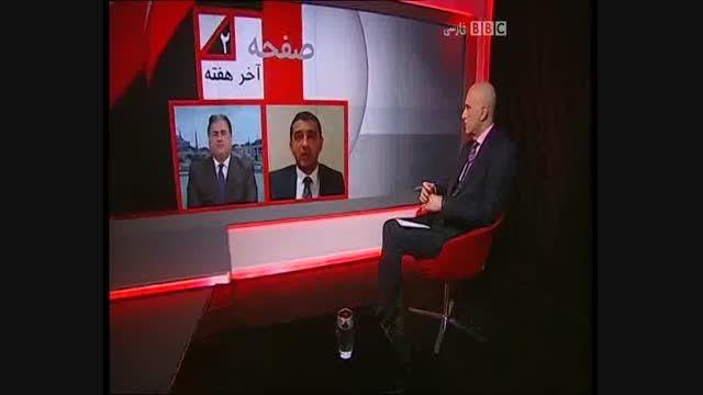 ایران عربستان یمن بی بی سی