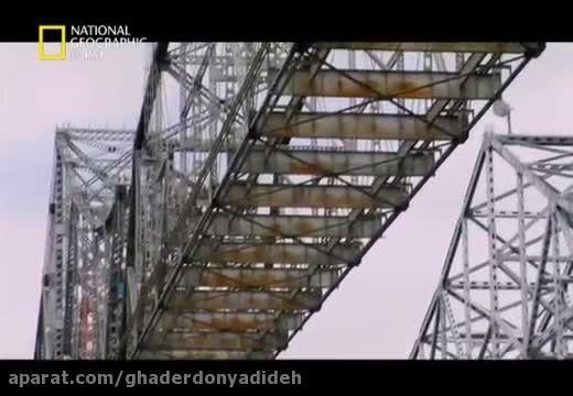 ابر سازه ها - تخریب پل عظیم دوبله فارسی