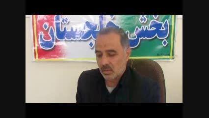 شورای فرهنگ عمومی دستجرد خلجستان