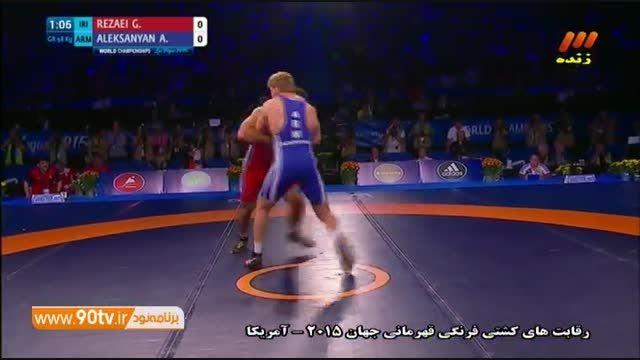 شکست قاسم رضایی مقابل ارمنستان در فینال (98 کیلوگرم)