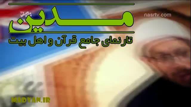 انتقاد بسیار جدی استاد رحیم پور ازغدی از هیات ها...