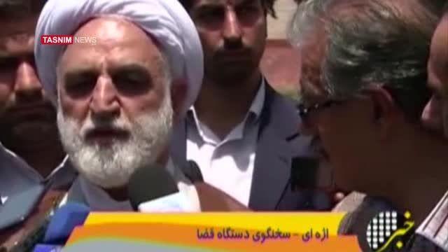 مهدی هاشمی وارد زندان اوین شد