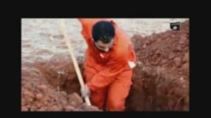 اعدام ۲شهروند لیبیایی به طور فجیع توسط داعش
