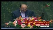 سخنرانی دکتر محسن علیمردانی به عنوان موافق وزیر علوم