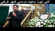 لابی نیوز-انتقاد دکتر آخوندی به عمل کرد ضعیف شبکه بهداشت