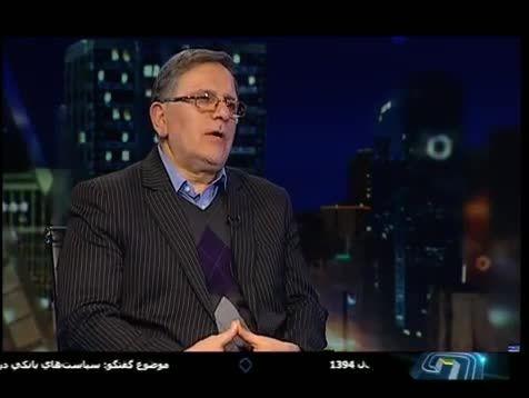 ولی الله سیف: ارز تک نرخی در سال 94