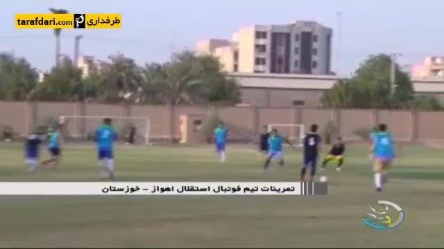 مصاحبه علی دایی و بختیاری زاده پیش از بازی