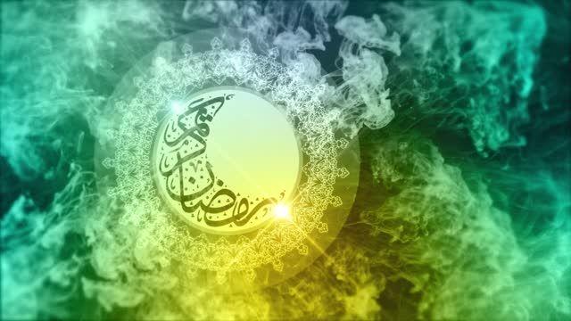 لوگوی رسمی شرکت قبه مناسبت فرا رسیدن ماه مبارک رمضان