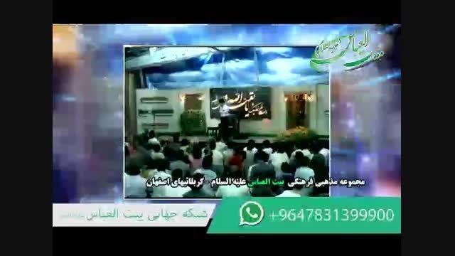 سید باقر علوی - شعبان 92 میلاد امام حسین -شور