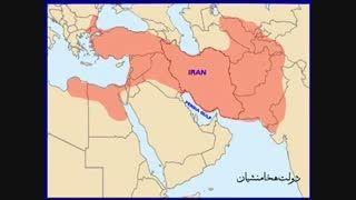 قلمرو ایران در دوره های تاریخی مختلف