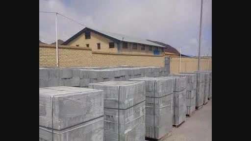 آموزش جامع دیوار چینی با بلوکپرلکس perelex پ ر ل ک س - 09131132026 بلوک دیوار چینی