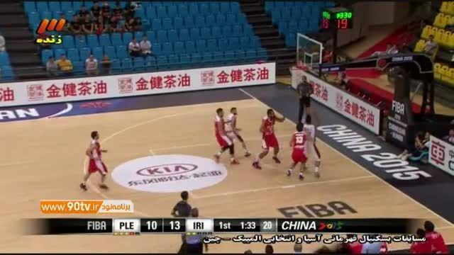 بسکتبال جام ملتهای آسیا ۲۰۱۵: ایران ۹۴-۴۸ فلسطین