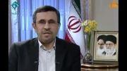 نظر جالب احمدی نژاد در مورد امام زمان (عج)