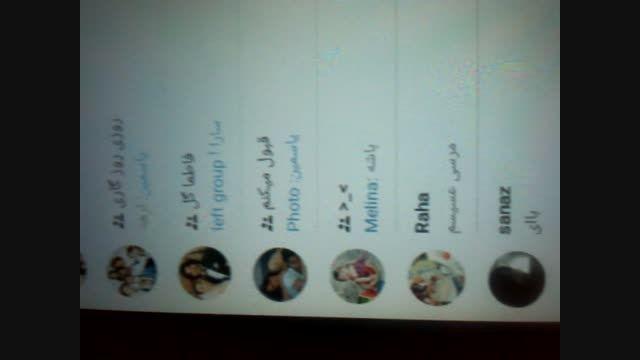 اینم گروه های ما تو تلگرام