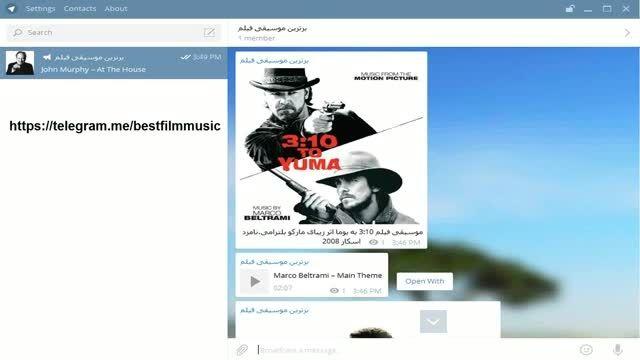 کانال تلگرام برترین موسیقی فیلم