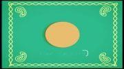 آگهی کتاب «فرهنگ و آداب روزهداری با غذاهای طبیعی»