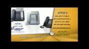 جهان تلفن فروش انواع تلفن سانترال پاناسونیک