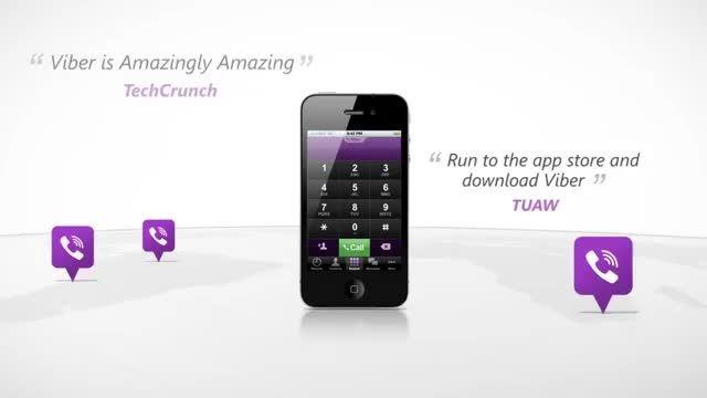 تبلیغات وایبر | Viber ADS | TViber | T Viber