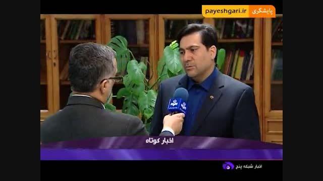 پرداخت وام 30 میلیونی مسکن مهر