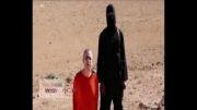 داعش چهارمین گروگان غربی خود را سر برید...!