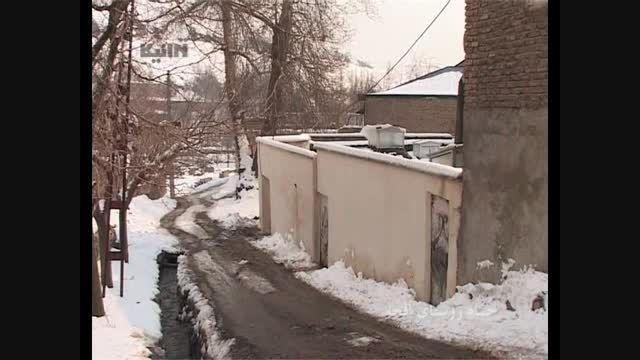 حمام تاریخی روستای افجه