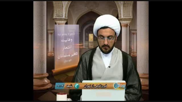 صدور دستور قتل امیرالمومنین علیه السلام توسط ابوبکر