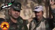 اعزام کرد های سوری به همراه ارتش سوریه برای سگ کشی
