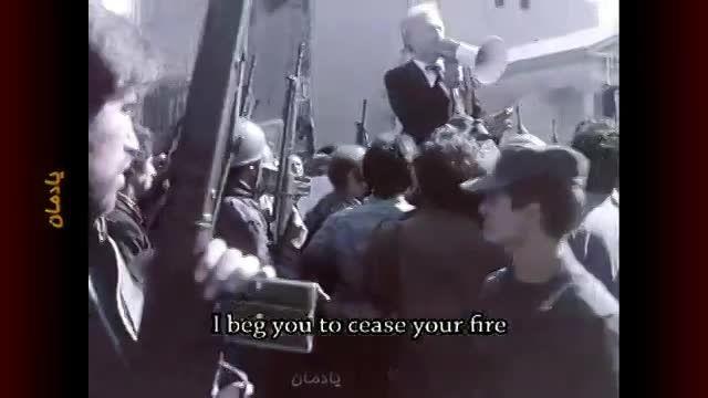 اشغال سفارت آمریکا در تهران - بهمن ۱۳۵۷