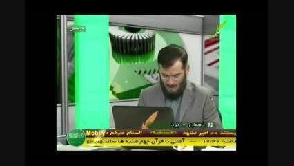 مستند+ شبکه های وهابی فارسی از عربستان پول می گیرند.